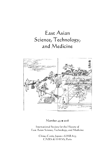 East Asian Science, Technology, and Medicine